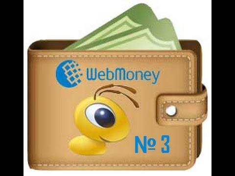 WebMoney Keeper Classic  Интерфейс и настройки 2015
