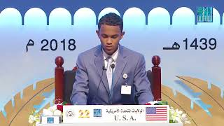International first winner AHMAD BURHAN American in Dubai Quran Competition 2018