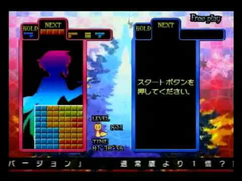 Tetris The Grand Master 4 - YouTube