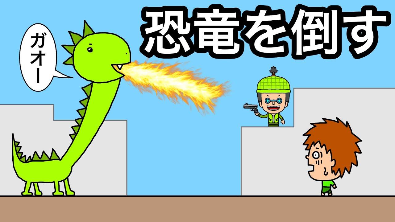 【アニメ】恐竜を倒す!【にゃんこ大戦争】