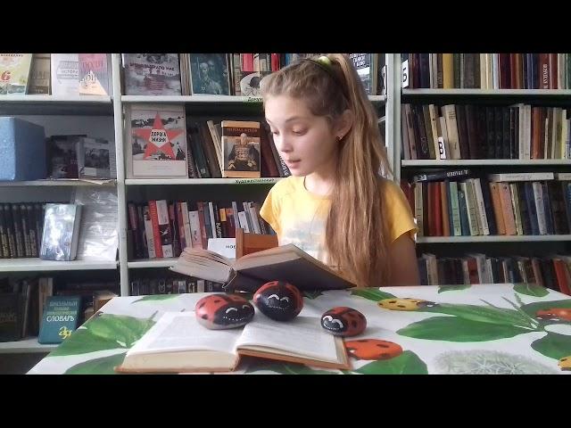 Изображение предпросмотра прочтения – «библиотека село Архангельское» читают произведение «Чья вина?» И.С.Тургенева