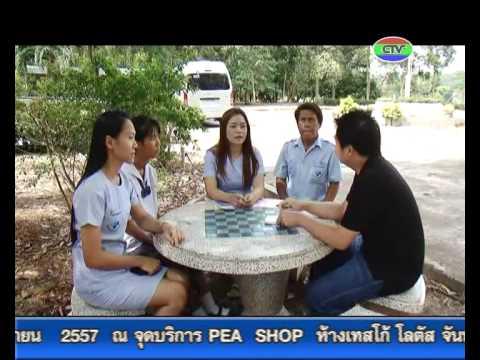 21-7-57 ศูนย์การแพทย์ฉุกเฉินจันทบุรี 1669 พร้อมตลอด 24 ชั่วโมง