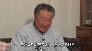 今村 弘二 氏(イメージ画像)
