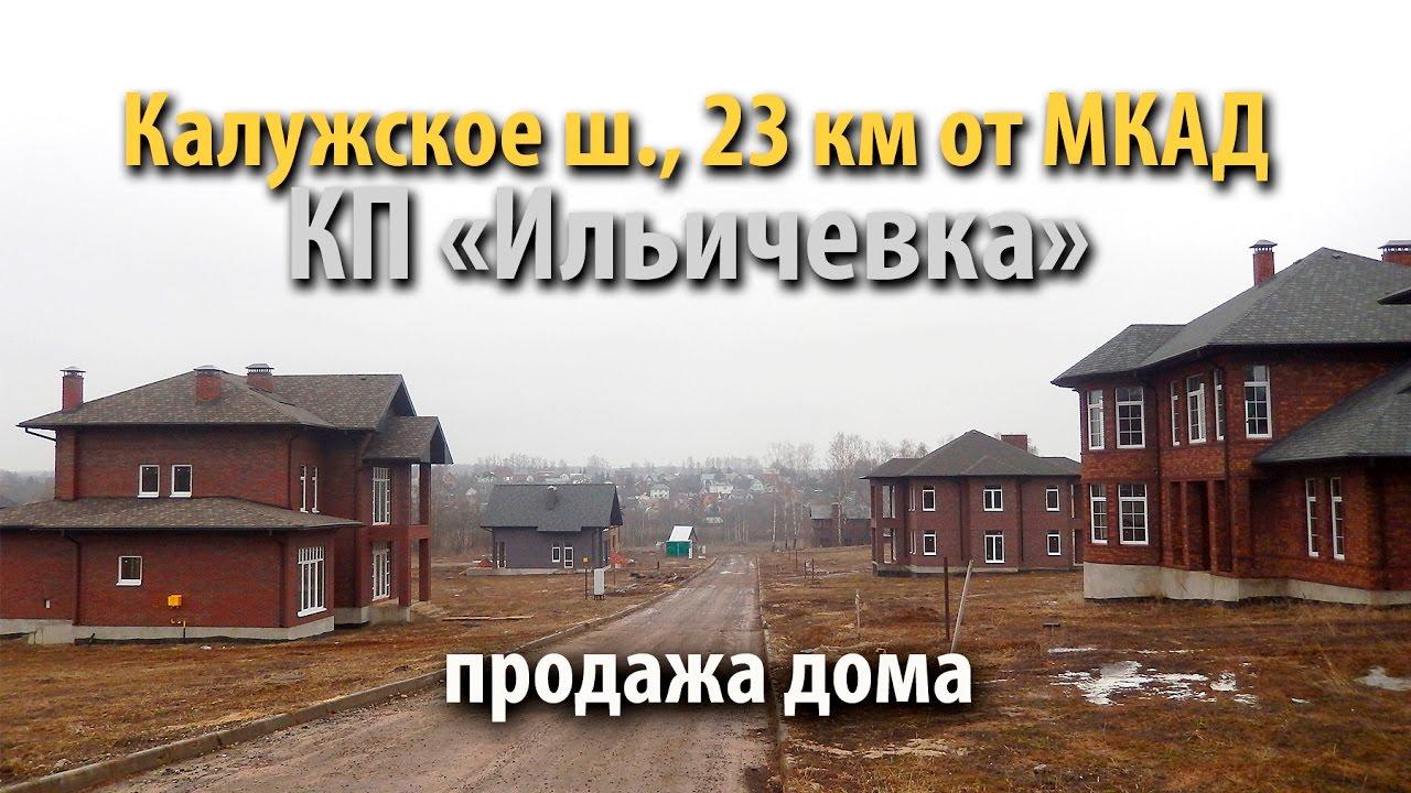 участок прохорово купить участок симферопольское шоссе участок .