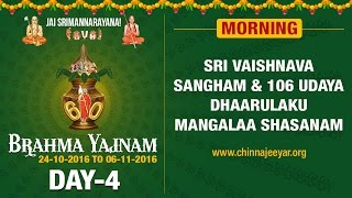 Video Brahma Yagnam | Sri Vaishnava Sangham | Mangalaa Shasanam | Day 4 | Jet World download MP3, 3GP, MP4, WEBM, AVI, FLV September 2018