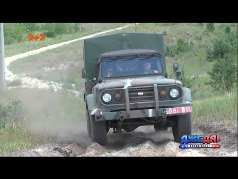 Новинка українського автопрому