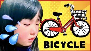 【ぴえん 】自転車でケガしたので包帯で看病してもらう 甘えたはーちゃん 人生初ギプス?【ほのぼのvlog】