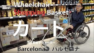 Wheelchair Shoppng Basket 海外のショッピッングカートin Barcelona(車いす 旅行 スーパー 障害者 障がい者)