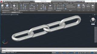 Моделирование цепи в AutoCad 3D ГОСТ 7070-75