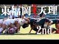 東福岡高校 × 天理高校 (後半) 高校選抜ラグビー2014-401