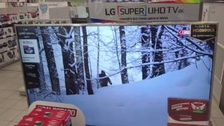 ultra HD 4K LED телевизор LG 49UH770V