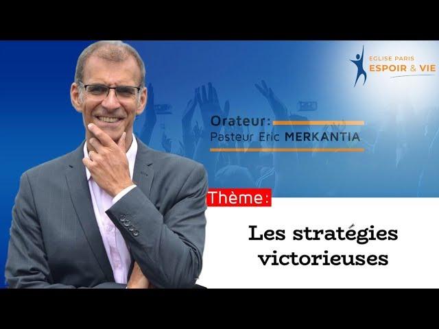 Les stratégies victorieuses que nous révèle la conquête de la terre promise   Eric Merkantia