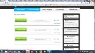 Как раскрутить свою страницу Вконтакте часть 1 | Как заработать вконтакте новичку