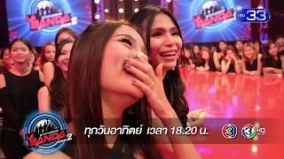 หนุ่มช่างกลสุดมั่น ท้าแดนซ์กลางรายการ 9 กรกฏาคมนี้  l La Banda Thailand Season 2
