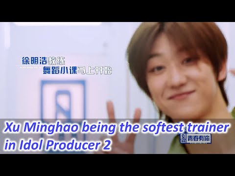 Xu Minghao Being The Softest Trainer In Idol Producer 2 (Qing Chun You Ni) (Eng Sub/CC)