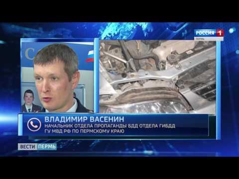 Погибло пять человек: Смертельное ДТП на трассе Нытва-Кудымкар