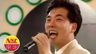 秦咏Qin Yong – 串烧舞曲30首【我爱恰恰+到底你在想什么+叉烧包】