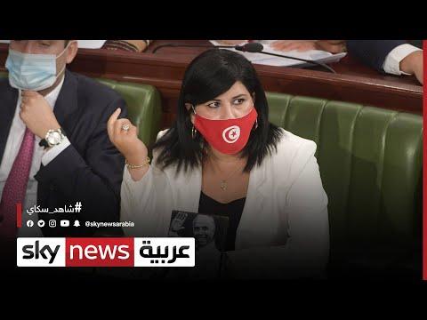 تونس | الدستوري الحر يطالب باعتبار -الإخوان- تنظيما إرهابيا