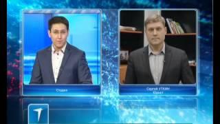 """7 января в Казахстане начинают действовать поправки в закон """"О дорожном движении"""""""