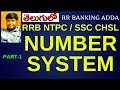Number System Part 1 || RRB NTPC || SSC CHSL || RR BANKING ADDA
