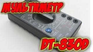 Обзор мультиметра DT-830D + фотографии платы