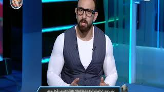 نمبر وان | عامر حسين: تأجيل مباراة الزمالك والانتاج الحربي