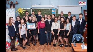 """Проект """"Большая Перемена - 2017"""". Школа №17."""