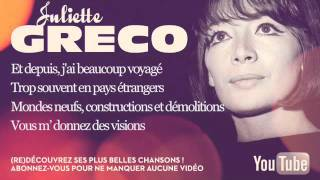 Juliette Gréco - Coin de rue - Paroles (Lyrics)