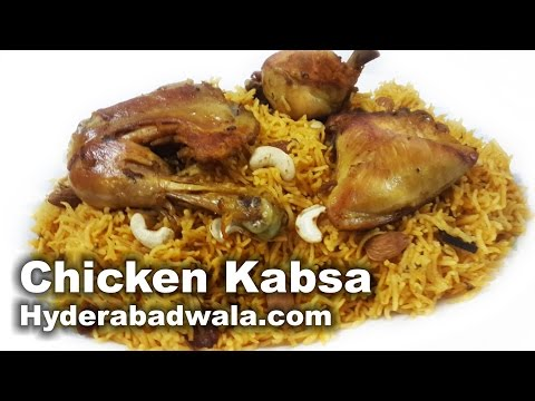chicken kabsa recipe malayalam masala
