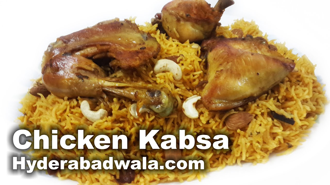 Chicken Kabsa Recipe Video How To Make Chicken Kabsa At Home Easy Simple Youtube