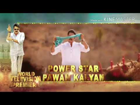 Katamarayudu movie worldwide telecast in Gemini