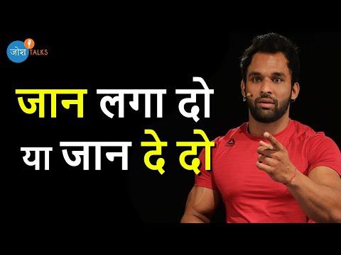 शराब छोड़ कर कैसे बना मैं India Champion | Achieve Your Goals | Vishal Chaudhary | Josh Talks Hindi
