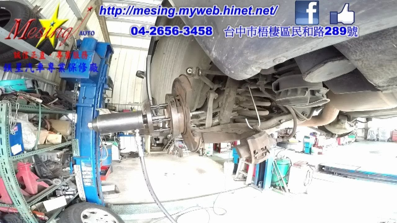 How to replace a rear wheel drive axle bearing Mercedes S320 W140 3 2L  1993~ M104 722