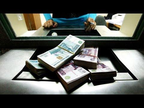 Курс валют в СНГ от 13 мая 2020