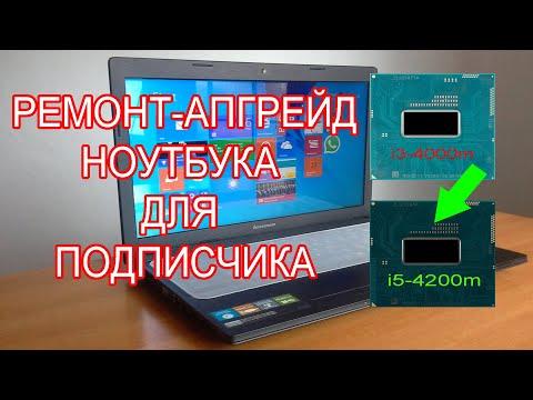 ИНТЕРЕСНЫЙ РЕМОНТ/АПГРЕЙД материнской платы ноутбука LENOVO G510 с неожиданным финалом!