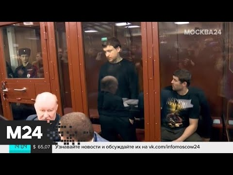 Фигуранту дела Кокорина и Мамаева отказали в УДО - Москва 24