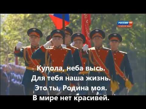 Звезда Россия минус