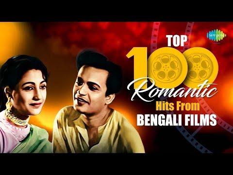 Top 100 Romantic Hits | Aaj Ei Dintake | Amar Swapna Tumi | Ami Chini Go Chini | Ei Raat Tomar Amar