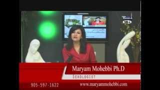 Maryam Mohebbi برای زن دیدن آلت تناسلی مرد یا باسن کدامیک جاذبه جنسی دارند