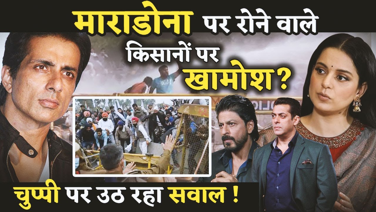 Download Big Questions over Bollywood Stars Mum over Farmers Protest !