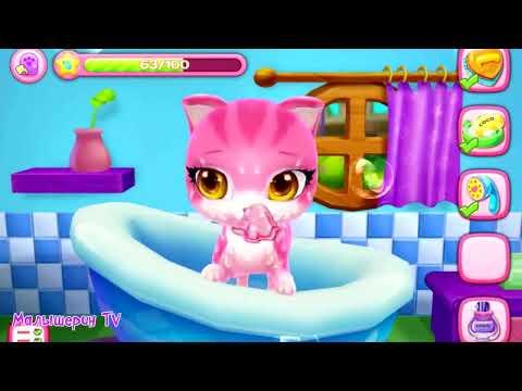 Мультики про кошечку. Играем и веселимся с  розовой кошечкой
