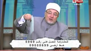 بالفيديو.. خالد الجندي: الإيمان بالغيب يعد بمثابة الإمضاء على بياض