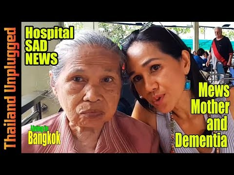 SAD NEWS Mother to the hospital in Bangkok