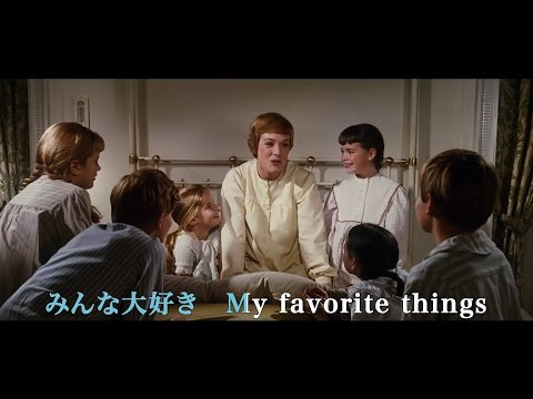 The Sound of Music - My Favorite Things (Japanese)