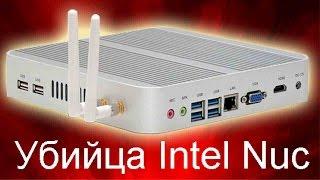 Убийца Intel NUC Mini PC за 195$ Мини ПК