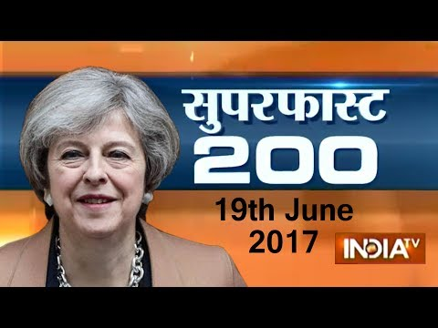 Superfast 200 | 19th June, 2017, 07:30 PM...