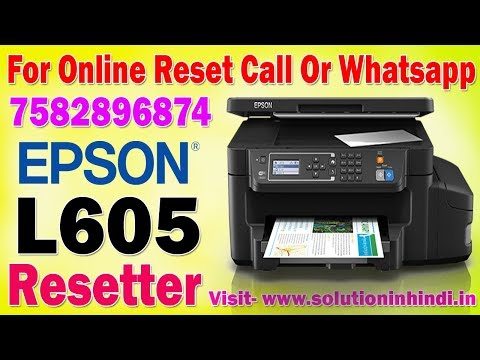 how-to-reset-epson-l605-in-hindi-service-required-solution