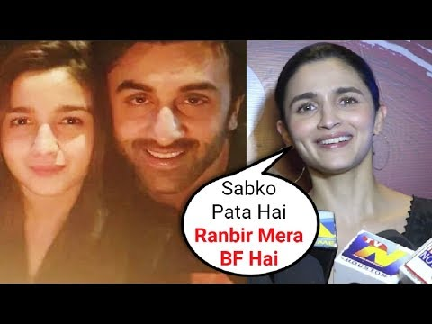 Alia Bhatt Reaction On Bf Ranbir Kapoor Romantic Photos During Brahmastra Shooting
