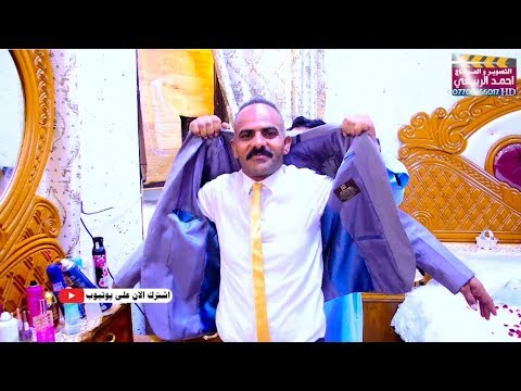حفل زفاف سجاد الف مبروك _المصور احمد الربيعي 07708866017
