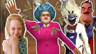 Scary Teacher 3D. Прохождение уровня с пчелами. Мороженщик и Привет Сосед тоже в деле!